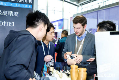 The Gateway to China's 5G/IoT/Automobile industry