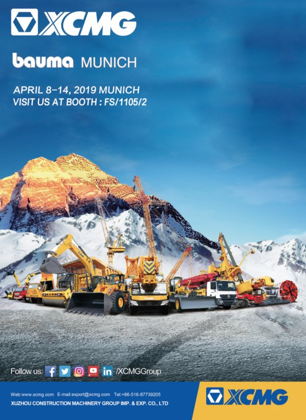 XCMG to Bring Latest Machinery and Construction Solutions to bauma 2019