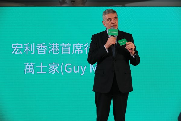 In his opening remarks, Guy Mills, CEO of Manulife Hong Kong, highlights the company's strength and expertise in health protection and retirement planning, and how customers will benefit from the new offerings.