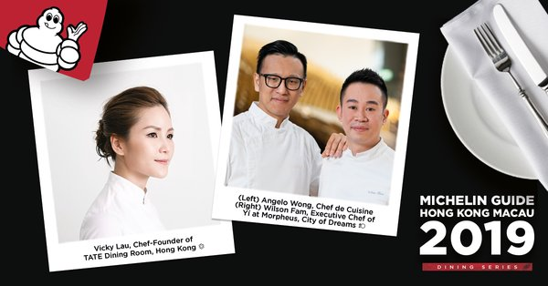 MICHELIN Guide Hong Kong Macau Kicks Off the 2019 International Chef Showcase Series in the World of Yí at Morpheus, City of Dreams