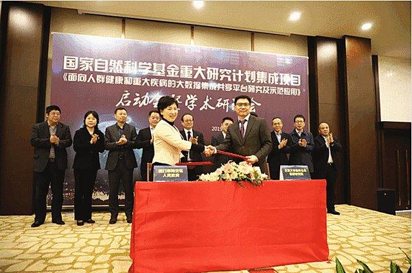 """北京大学医学部美年公众健康研究院和翔安区人民政府签署了共同建设""""健康翔安""""合作框架协议"""
