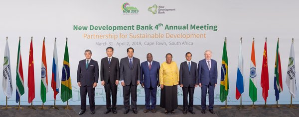 New Development Bank (NDB) Outlines Ambitious Plans to Boost Loans, Increase Impact of Investment