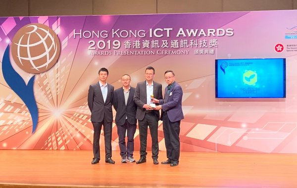 ASTRI's Cervical Cancer Screening Management innovation honoured at Hong Kong ICT Awards 2019