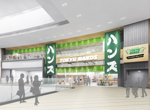 Tokyu Hands Jewel Store: Made-in-Japan design