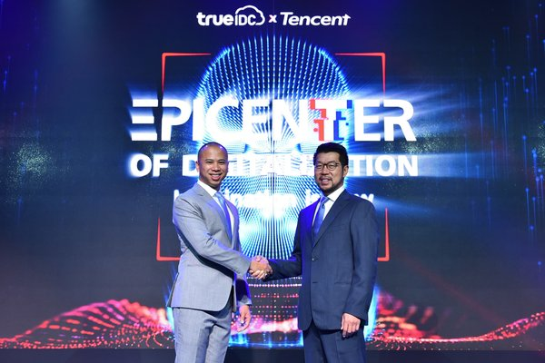 True IDC and Tencent Collaborate to Establish the first in Country Interactive and AI Enabled Cloud Platform