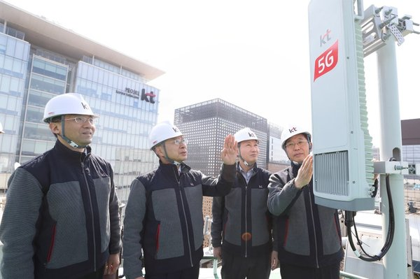 KT Launches World's First Commercial 5G Network