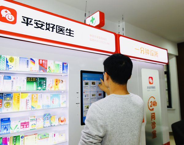 "Ping An Good Doctor Launches ""One-Minute Clinic"" at Shanghai Jiao Tong University"