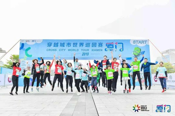 Better City, Better Life -- Launch of the 2019 Cross City World Tour Xiamen