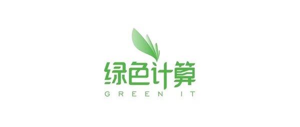 中科曙光将与IDC联合主办中国首届绿色计算评选活动