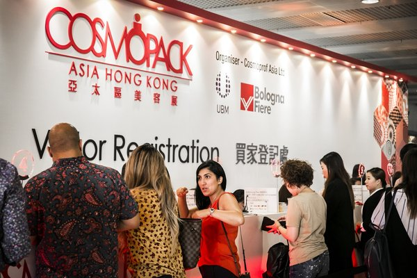 Cosmoprof Asia provides attendees the hub to discover the latest product innovation from the well recognized industrial awards
