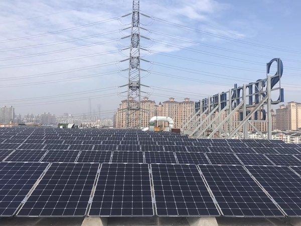 山姆会员商店的光伏发电项目减少二氧化碳排放