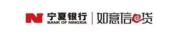 """宜信公司与宁夏银行合作首款产品""""信e贷""""正式上线"""