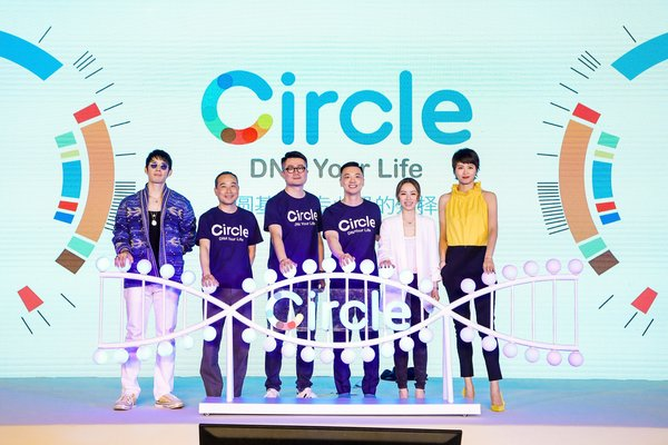Circle DNA launches Next Generation Consumer Genetic Test