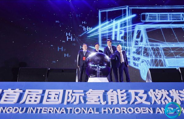 Air Liquide and Houpu create a joint venture to develop the hydrogen distribution infrastructure in China