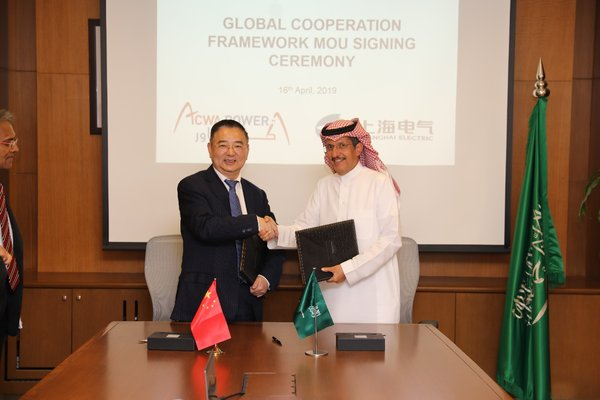 Shanghai Electric Signs MOU with Saudi's ACWA Power to Co-develop Global Solar Projects