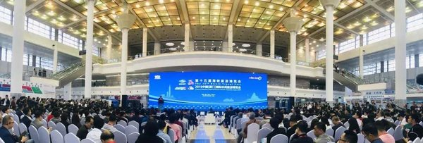 The 15th Strait Travel Fair and the 5th China (Xiamen) International Leisure Tourism Expo Concluded Successfully