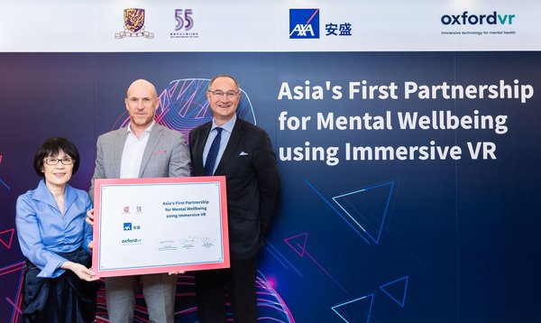 Gordon Watson, Chief Executive Officer of AXA Asia (middle), Professor Fanny Cheung, Pro-Vice-Chancellor / Vice-President of CUHK (left) and Barnaby Perks, Chief Executive Officer of Oxford VR (right) signed the contract today to start Asia's first partnership for mental wellbeing using immersive VR.