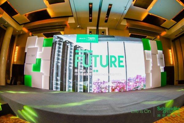 """以""""携手并进,智创未来""""为主题的2019施耐德电气数据中心行业客户峰会在青岛顺利召开"""