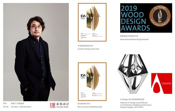 Mr. Jie Lee, Challenge Design Founder& Chief Architect