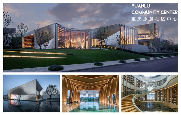 Chongqing Longfor Yuanlu Community Center