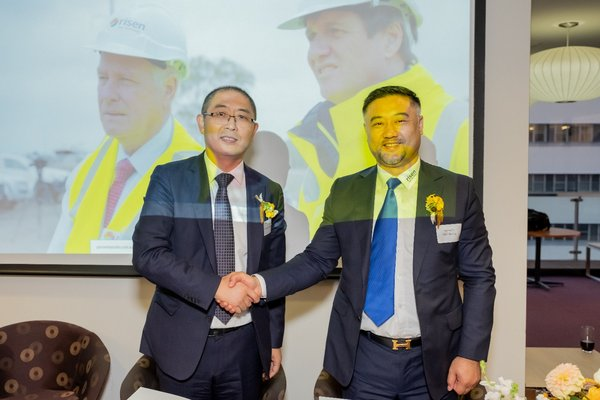 Risen Energy and Providence Asset Group form strategic partnership to jointly expand the solar power station business into overseas markets