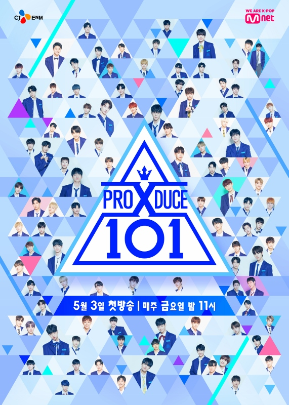 JOOX Delivers Excitement and Passion from the Future of K-Pop with Korean Talent Show 'PRODUCE X 101'