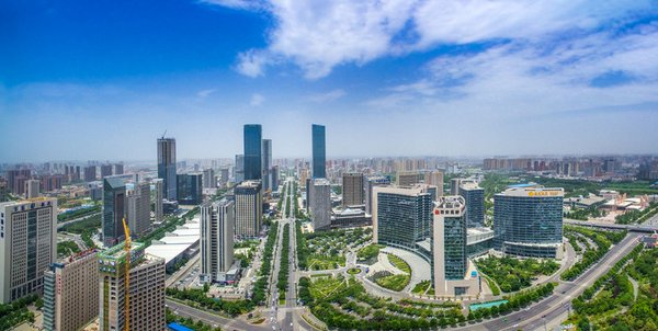 Xi'an Announces New Foreign Investment Policy, Creating a Level Playing Field For International Business