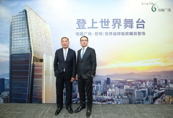 Mr. Derek Pang (right), Director – Leasing & Management, and Mr. Adrian Lo (left), Director – Project Management of Hang Lung Properties, introduced Spring City 66 Office Tower in Kunming to the media for the first time.