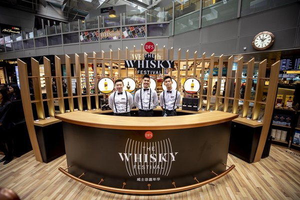 Raise Your Glass With DFS Group in Celebration of the Fourth Whisky Festival