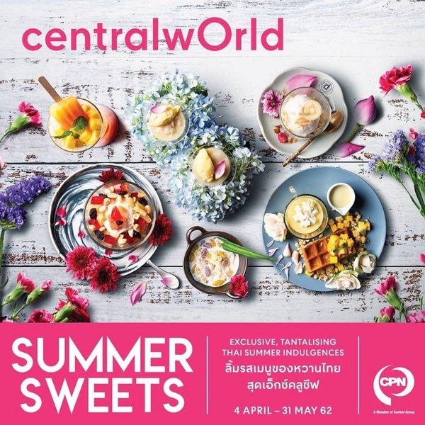 Central World商场还推出夏季限定的甜品菜单从4月4日至5月31日
