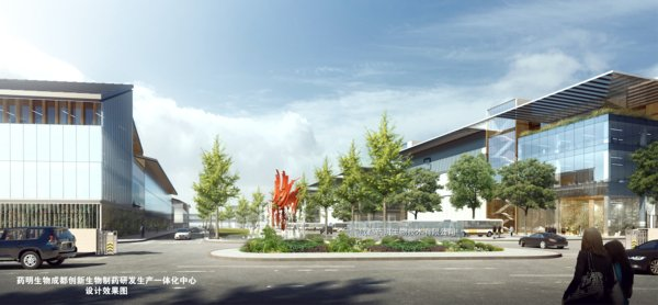 WuXi Biologics Commenced Construction of a 48,000 L Integrated Manufacturing Center for Innovative Biologics in Chengdu