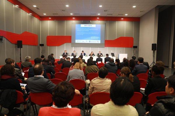 全球减贫伙伴研讨会:以技术创新推动中国经验国际落地