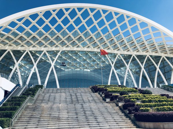 2019 Kunming International Flower Expo to Blossom in China