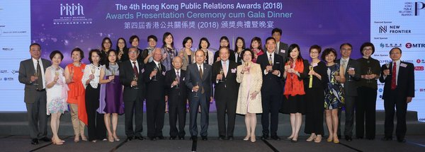Matthew Cheung Kin-chung, GBM, GBS, JP, Chief Secretary for Administration, HKSAR officiated The 4th Hong Kong Public Relations Awards (2018) at the Awards Presentation Ceremony cum Gala Dinner.