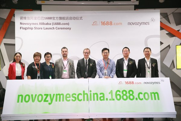 Novozymes opens online store on Alibaba