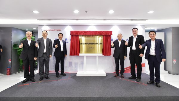 GAC Motor International Limited Opens in Hong Kong, Paving the Way for Further Global Brand Expansion