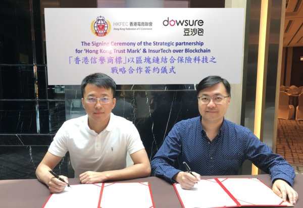 Left: Mr. Byron Pei, Founder and CEO of Dowsure Technologies Co. Ltd. Right: Mr. Joseph Yuen, Chairman of Hong Kong Federation of E-Commerce (HKFEC) and World Trustmark Alliance (WTA)