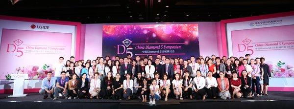 """中国""""Diamond 5""""注射技术研讨会于北京举办"""