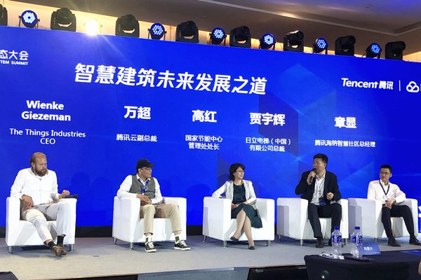 Tencent Global Digital Ecosystem Summit: Hitachi partners with Tencent Welink to promote development of the smart building sector