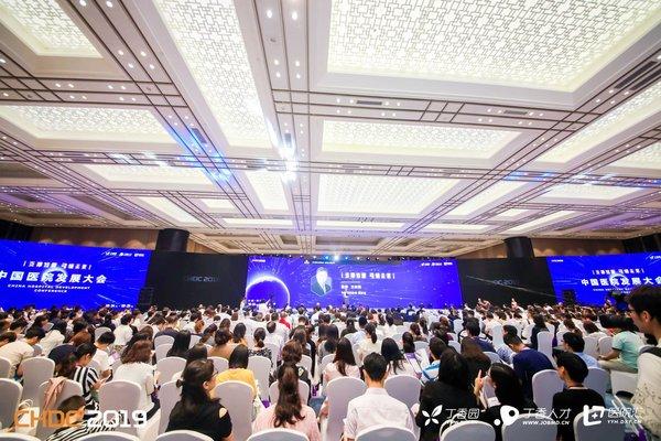2019中国医院发展大会盛大召开,千名医界精英共话医院未来发展