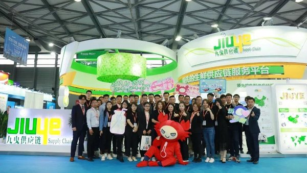 Jiuye SCM at 2019 SIAL China: Taking the Lead in the Imported Food Boom with 'One-stop' Cold-chain Management System