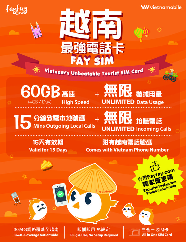 Fayfay.com and Vietnamobile Form Strategic Partnership to Promote Vietnam Tourism