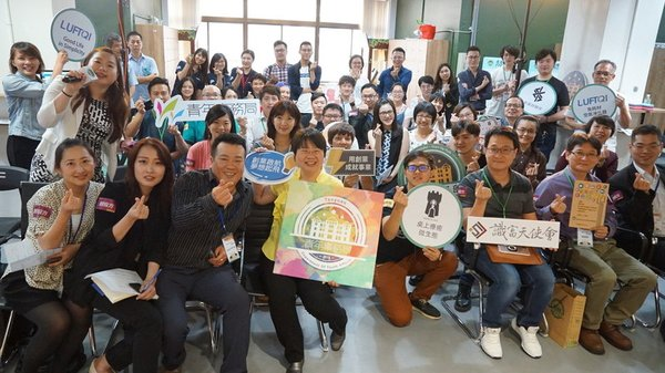 Over 40 Taiwanese startups and international venture capital companies attended the event