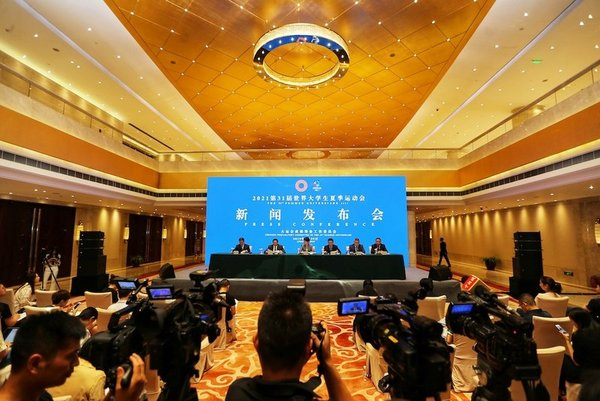 Chengdu 2021 Summer Universiade - Contest for Designing the Mascot and Emblem Opens