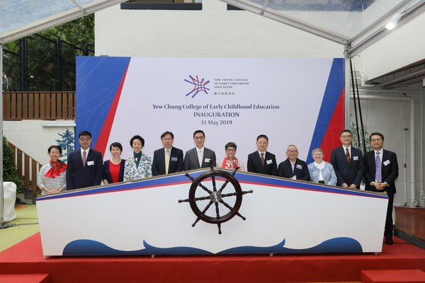 (From left) Prof. Shen Shir Ming, President of YCCECE, Members of YCCECE Board of Governors, Dr. Simon Lee, MH, Dr. Lydia Chan, Prof. Won Young Rhee, Mr. Kevin Yeung, Dr. Betty Chan, Mr. Jiang Jianxiang, Deputy Director-General, Department of Educational, Scientific and Technological Affairs of the Liaison Office, HKSAR, Members of YCCECE Board of Governors Prof. Paul Yip, Prof. Kathy Sylva, Mr. N. Y. Li and Mr. Felix Hsu officiated the Inauguration Ceremony.