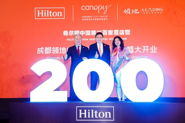 Hilton primed for a new century of world-changing impact with 200th hotel grand opening in the China market