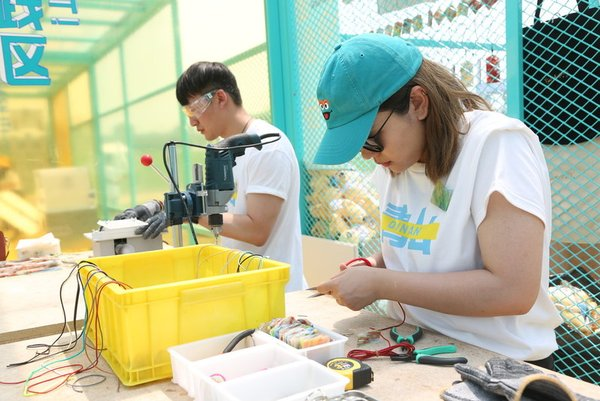 Meituan Celebrates World Environment Day with Launch of Green Initiatives