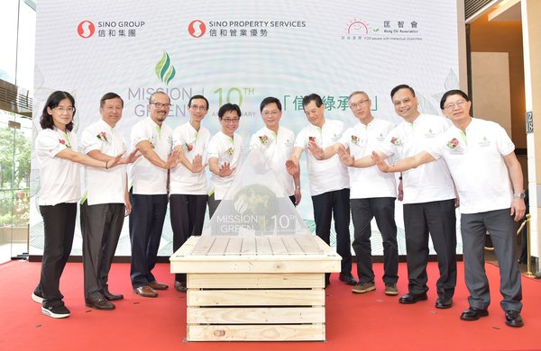 Mr Alfred Sit, JP, Director of Electrical & Mechanical Services, Mr Edwin Lam, PDSM, General Secretary of Hong Chi Association and honourable guests officiated at the 'Mission Green Thumb' 10th anniversary celebration ceremony, and extend heartiest wishes to the programme for many more fruitful years to come.