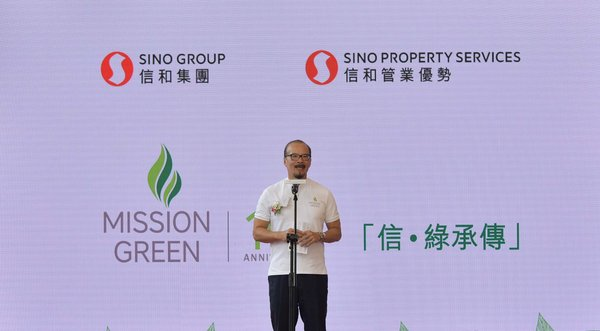 Sino Group Celebrates 10?? Anniversary of 'Mission Green Thumb'
