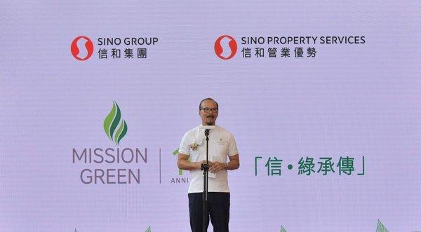 信和集团「Mission Green Thumb幼苗助养计划」10周年志庆
